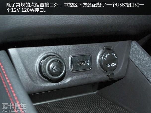 配置方面,新车除了配备全液晶仪表盘,一键启动,手机