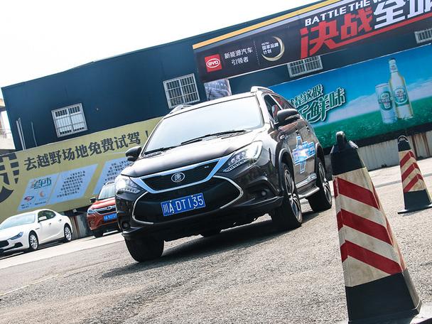 比亚迪新能源车竞速赛 大战百万级超跑高清图片