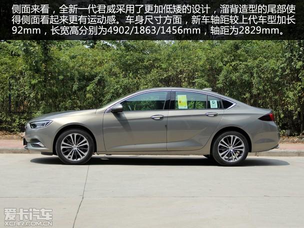 首次实拍9at长安郑州搭载全新汽车爱卡_之星一代君威爱卡3的发动机图片