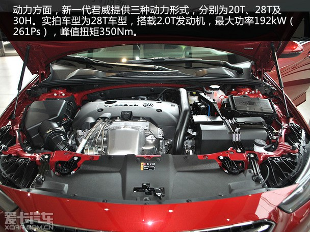 汽车外观v汽车丰富君威实拍新一代爱卡_爱卡油泵标致307时尚图片