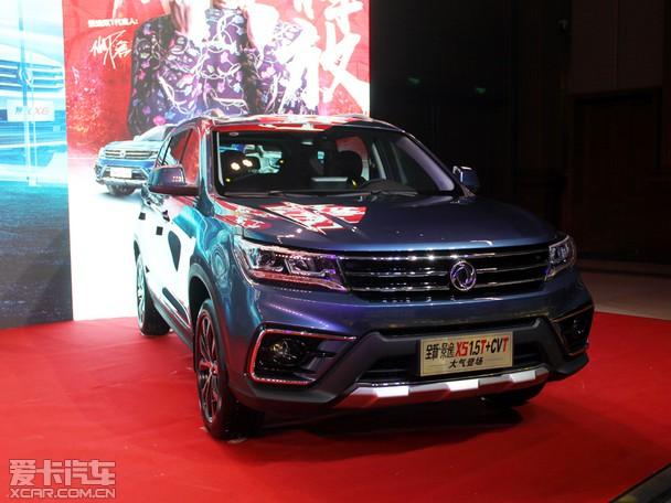东风风行全新景逸X6 X5双车双T郑州上市