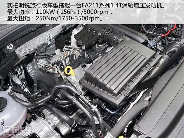 斯柯达和大众都对这款发动机有过改良,在参数上没有过多值得推敲的