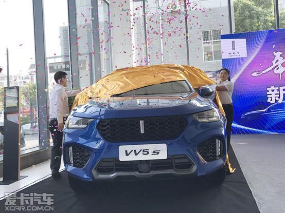 16.3万元 长城WEY VV5s桂林上市高清图片