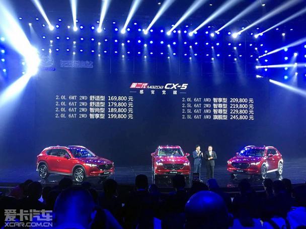 长安马自达第二代Mazda CX-5