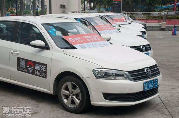 一嗨租车旗下共享汽车品牌嗨车广州上线