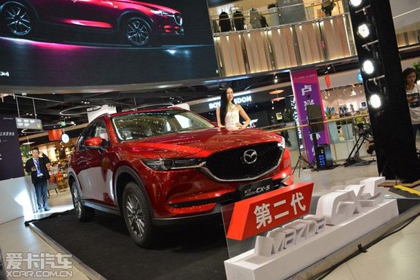长安马自达第二代Mazda CX 5苏州上市高清图片
