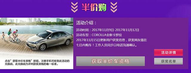 http:topic.xcar.com.cn201709gogo