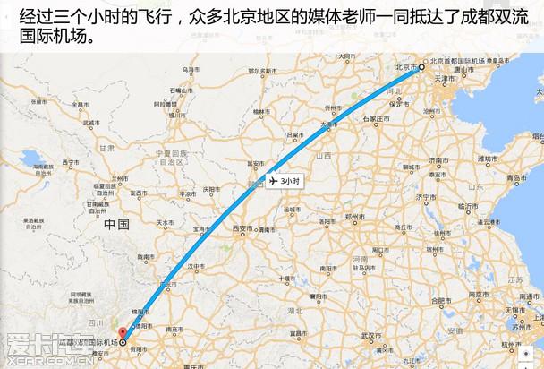 从蓉城到巴渝 享东风雪铁龙的巴蜀文化