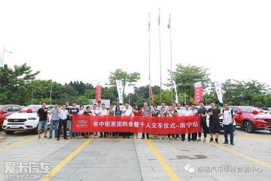 2018款瑞虎7全新上市 华南地区火爆热销