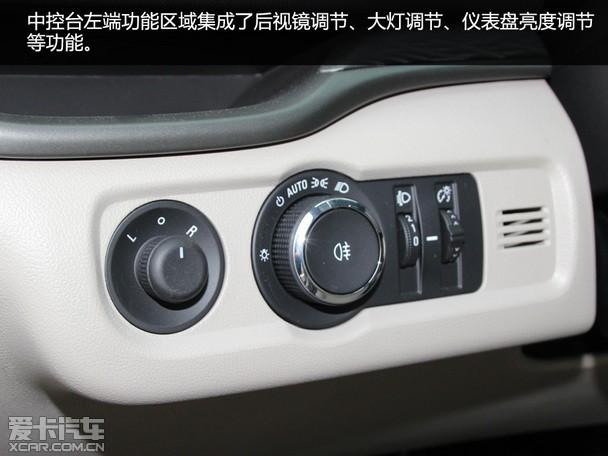 2018别克英朗油箱按钮 19款英朗油箱盖怎么开-西祠汽车图片