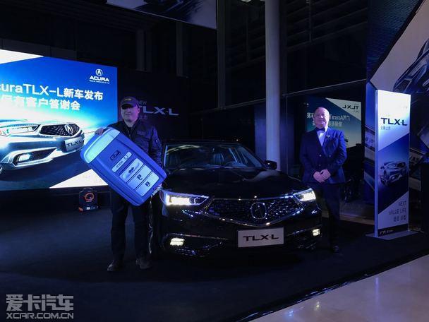 TLX-L登陆云南