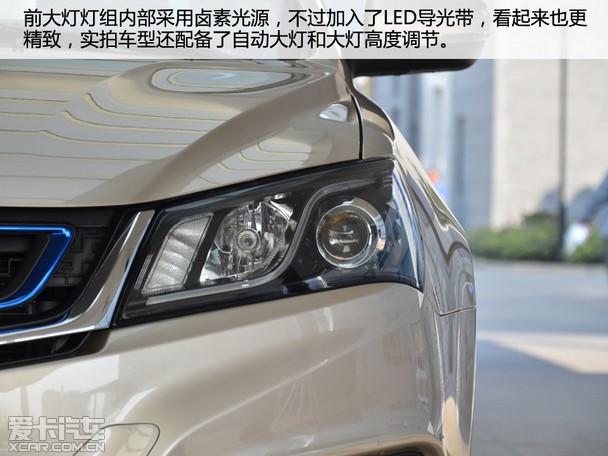 实拍帝豪EV300尊贵型