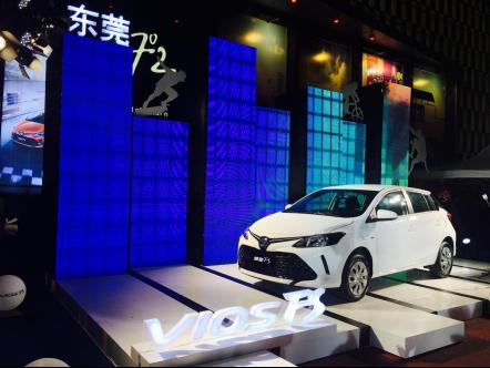 同比增长5.2% 一汽丰田超额完成年度目标