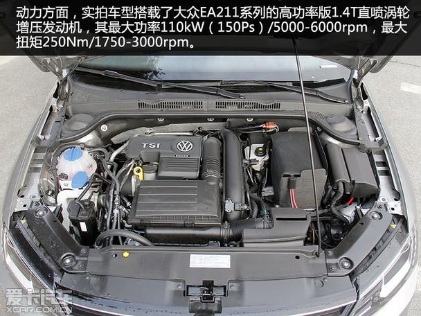同时,动力由原来的96kw发动机升级为110kw发动机,功率提升14kw.