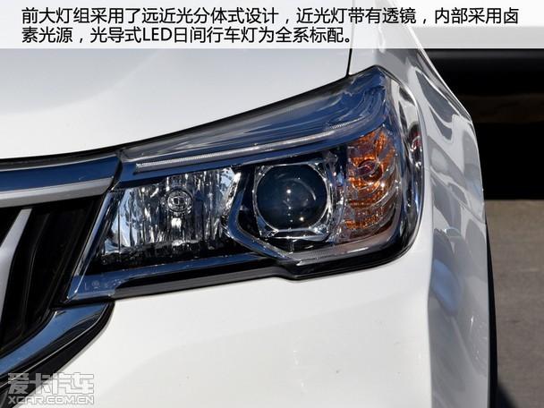 华晨中华V6