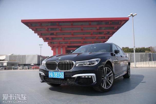 上海宝信BMW 7系品鉴日