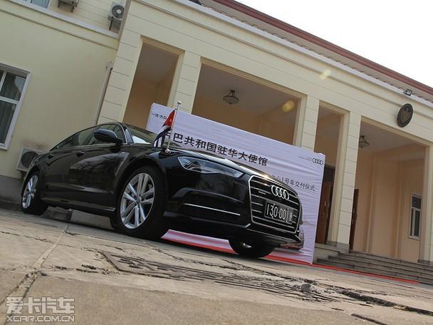 多方面的信任 古巴大使馆1号车交付仪式