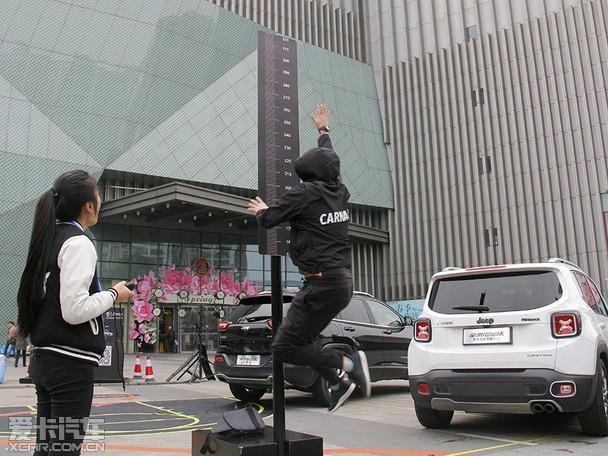 Jeep10城寻找全能明星上海站