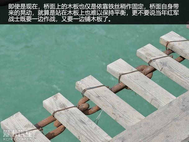 西游季藏·遇 和翼虎一同领略318的魅力