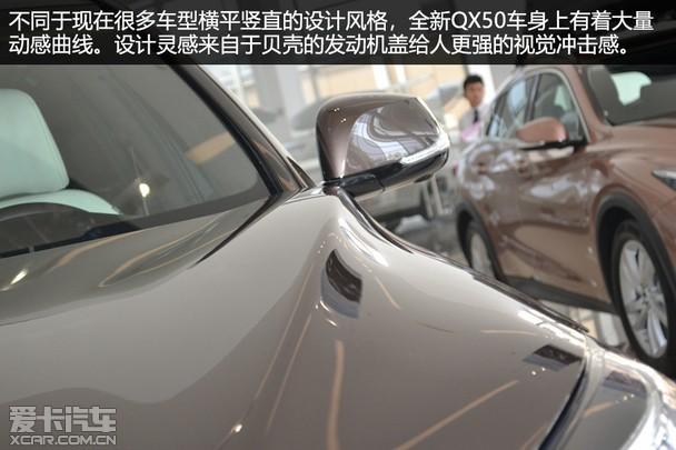 全新QX50