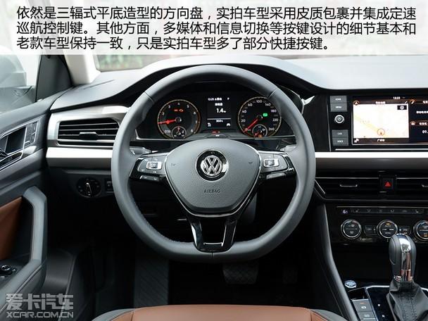 配置方面,由于新车还没上市,暂时未能获得更多的信息。而在这台全新朗逸Plus上,我们看到8英寸中控液晶屏、双区自动空调、真皮座椅、电子手刹、AUTO HOLD、发动机自动启/停技术以及后排空调出风口等。虽然不算很丰富,但实拍车型是全新朗逸Plus中配车型,这样的表现还能让人满意。