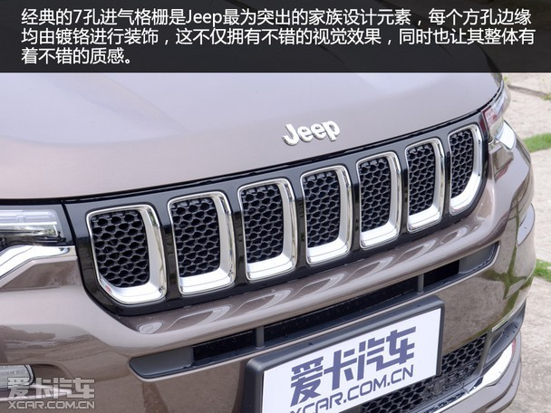 爱卡实拍Jeep大指挥官