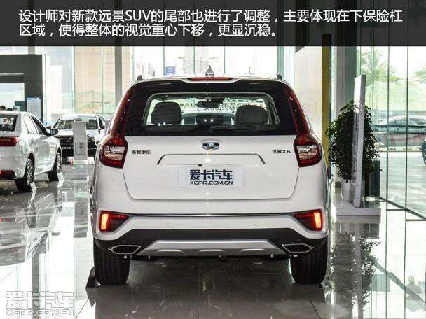 爱卡实拍2018款远景SUV