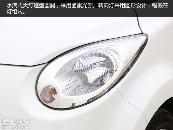 实拍江淮iEV6E标准版