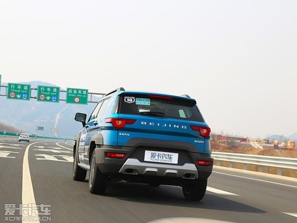都市即天涯 北京(BJ)20探索之旅河南启动