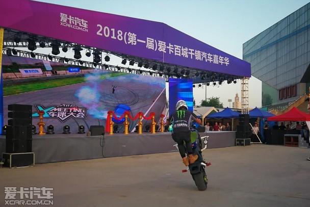 百城千镇汽车嘉年华渭南站