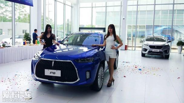 中国插电混动豪华SUV WEY P8南京上市