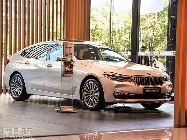 BMW全新概念4S店 成都宝源行盛大开业