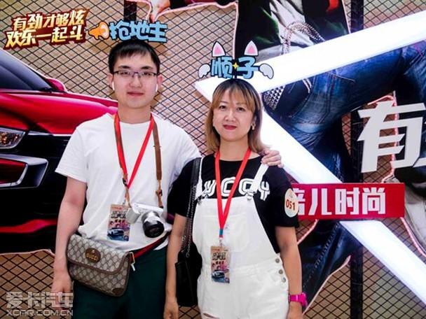 广汽三菱劲炫杯·欢乐斗地主西安站收官