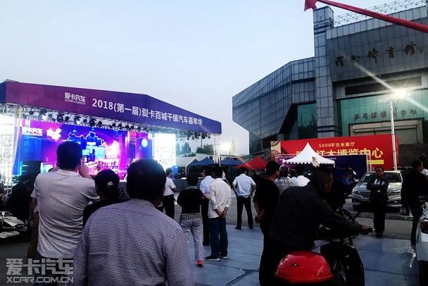 爱卡百城千镇渭南站