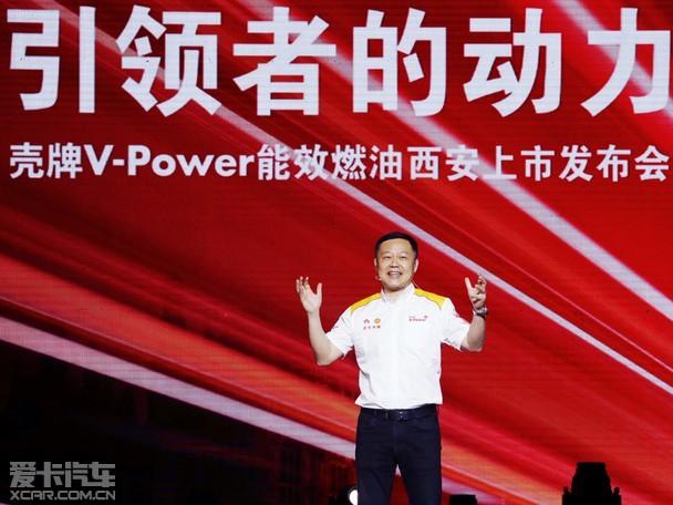 壳牌V-Power燃油古城西安澎湃上市