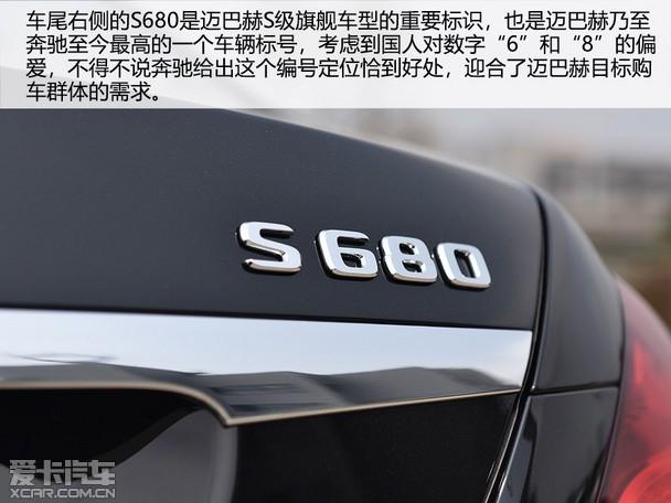 实拍2018款迈巴赫S680