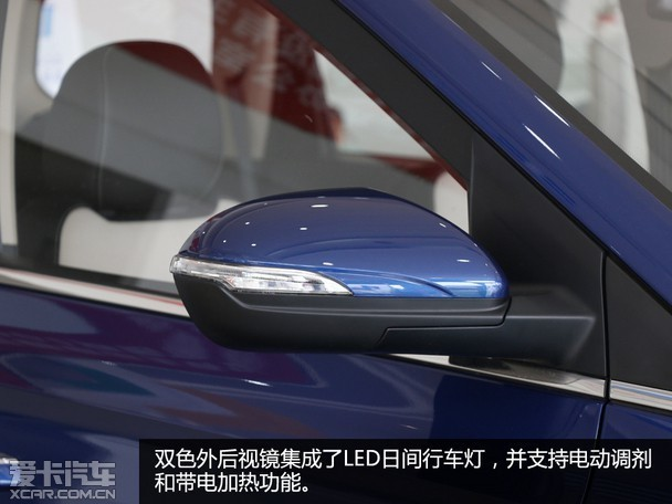 6座刚刚好 家用MPV宝骏360南京到店实拍