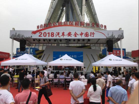 """2018汽车安全中国行携手东风雷诺送""""安全"""""""