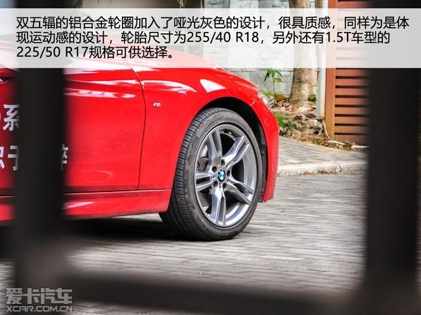 盛夏狂欢 爱卡体验宝马320Li M运动型