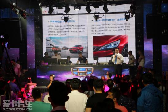 2018款帝豪GS哈尔滨上市发布会圆满落幕