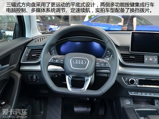 内饰方面,全新奥迪q5l采用奥迪独有的虚拟座舱设计,中控台布局