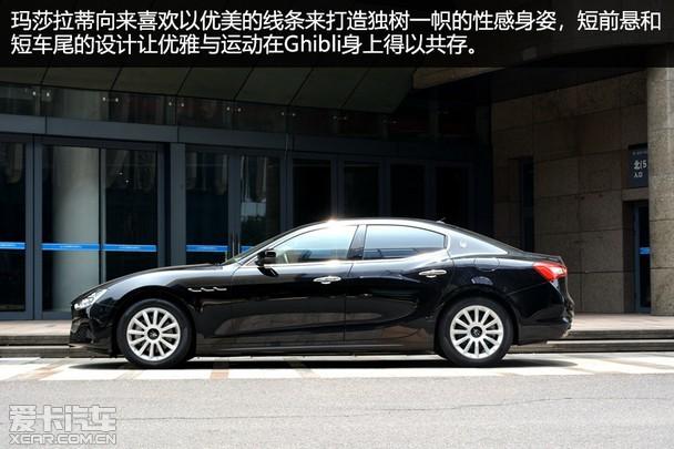 http://hangzhou.xcar.com.cn/201806/news_2011675_1.html