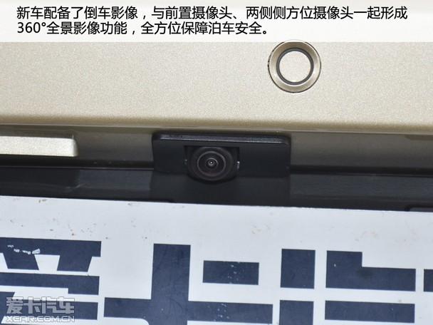 新款广汽传祺GS4