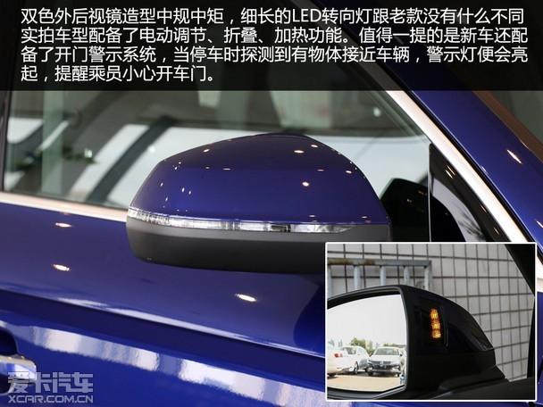你要的轴距加长 全新奥迪Q5L南京实拍