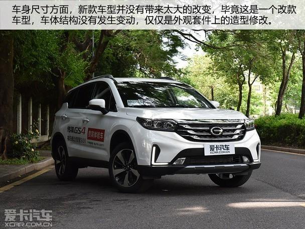 实拍2018款广汽传祺GS4