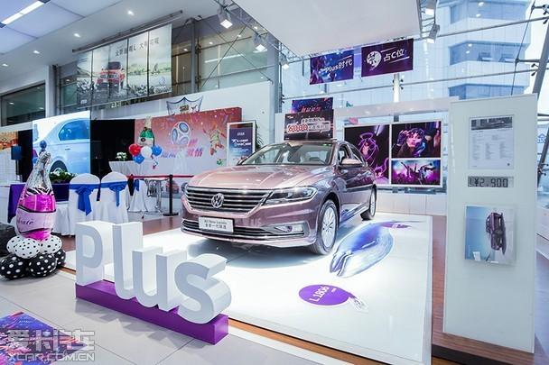 上海申银上汽大众厂家直销惠燃情开启