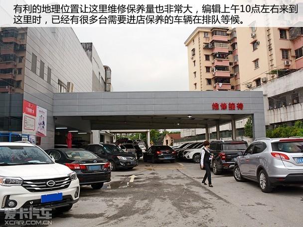 爱卡探店广汽传祺第一店