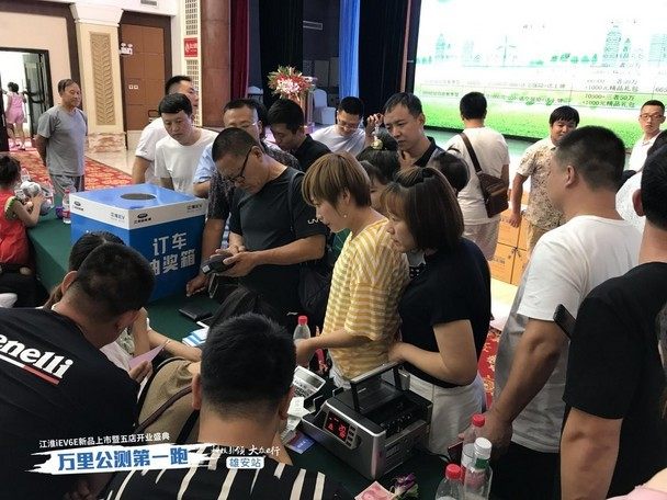 """江淮iEV""""万里公测第一跑""""抵达雄安"""