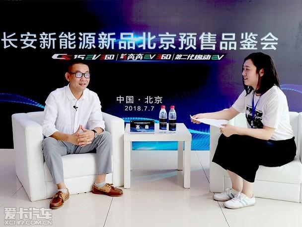 专访北京庆长风4S店销售总监高森