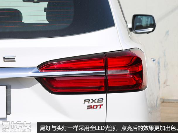 爱卡实拍荣威RX8